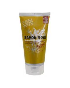 Savon Noir Certifié Cosmos 150g Aleppo Soap